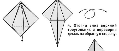 Фото: 3 Способа как сделать пирамиду из бумаги