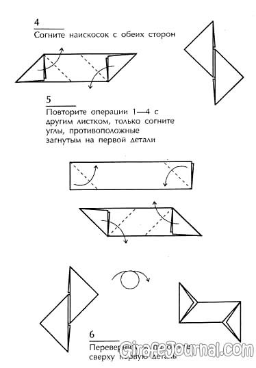 Схемы как сделать сюрикен