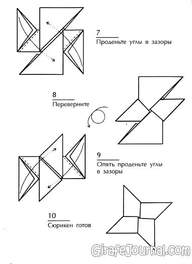 Как сделать самодельные сюрикены из бумаги