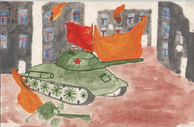 Конкурс рисунков когда была война