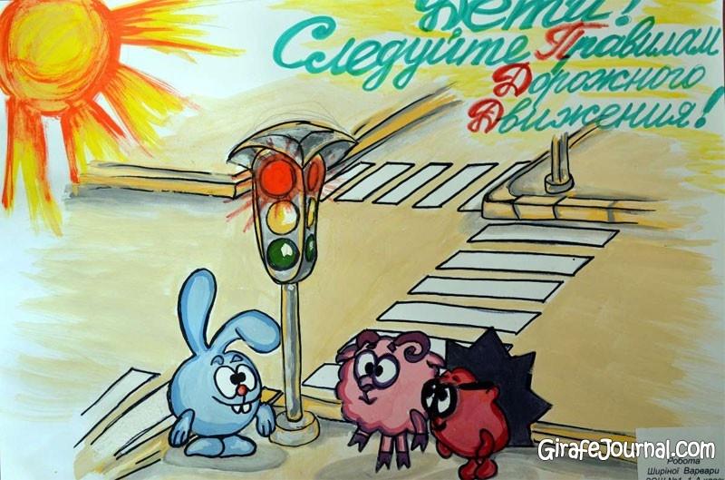 Рисунок на тему я в россии