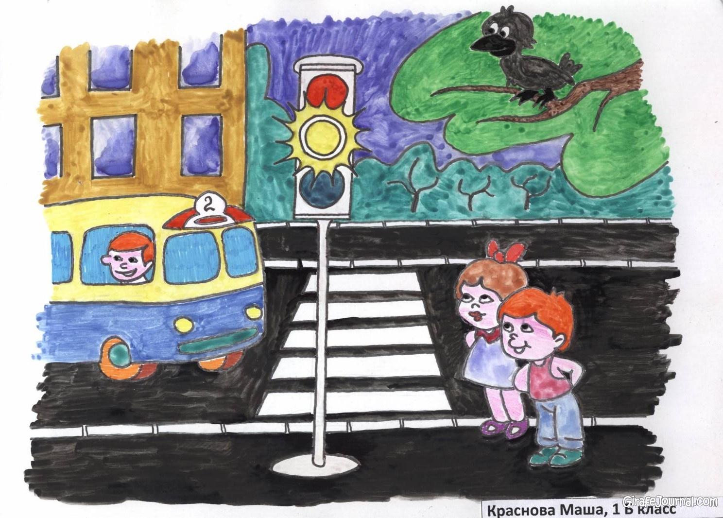 Рисунки на тему правила дорожного движения 4 класс