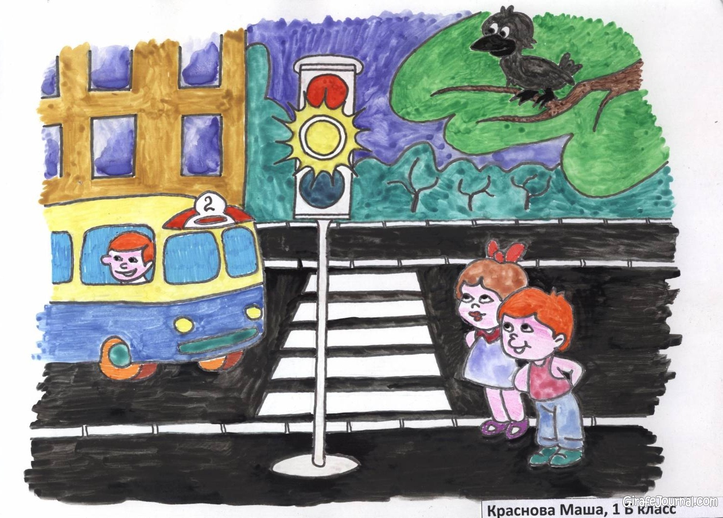 Рисунки на тему я и дорога 3 класс