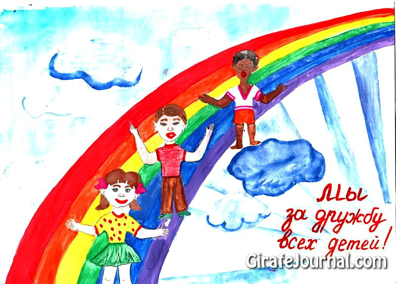дружба для детей картинки