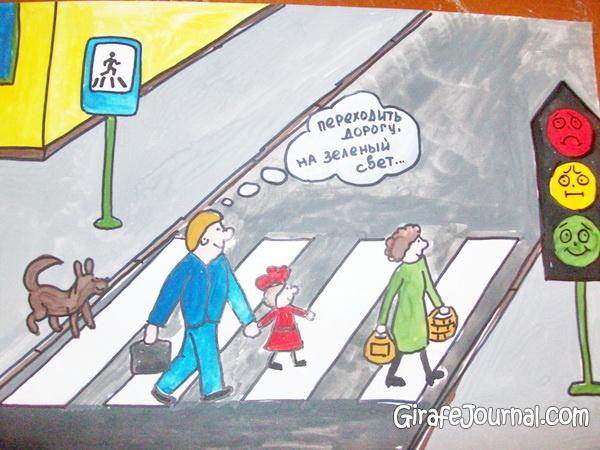 ПДД рисунки для детей