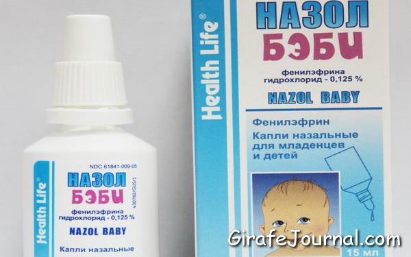 Как лечить насморк грудному ребенку в 2 месяца