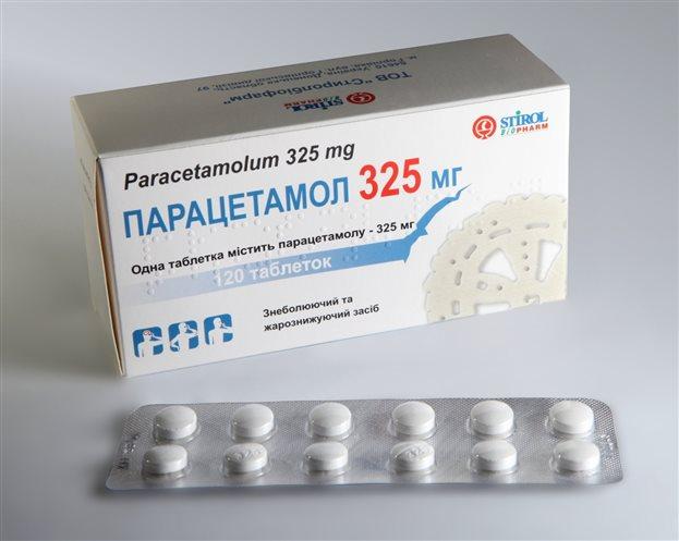 Фото: Можно ли парацетамол при грудном вскармливании?