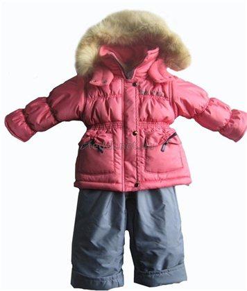 опт детская одежда днепропетровск
