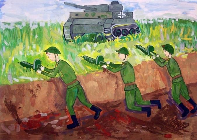Конкурс рисунки на тем война
